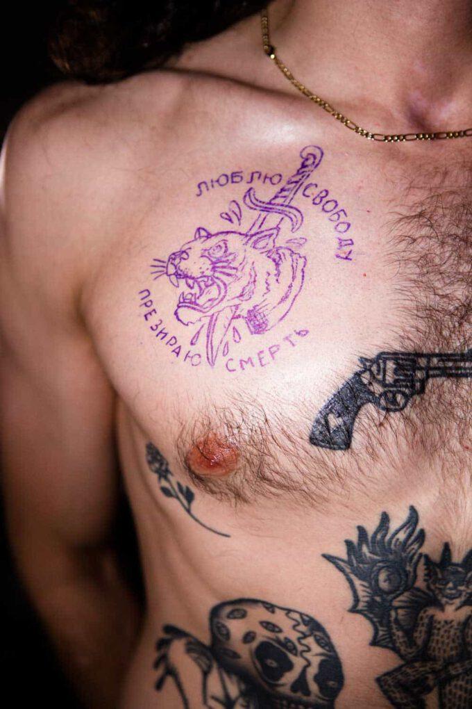 Ikonic Tattoostudio